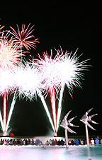esplanade fireworks