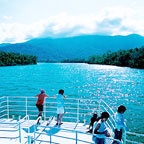 CRUISE ALONG THE MULGRAVE RIVER