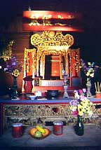 HOU WANG MIAU TEMPLE