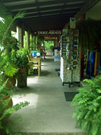 DAINTREE VILLAGE SHOPS